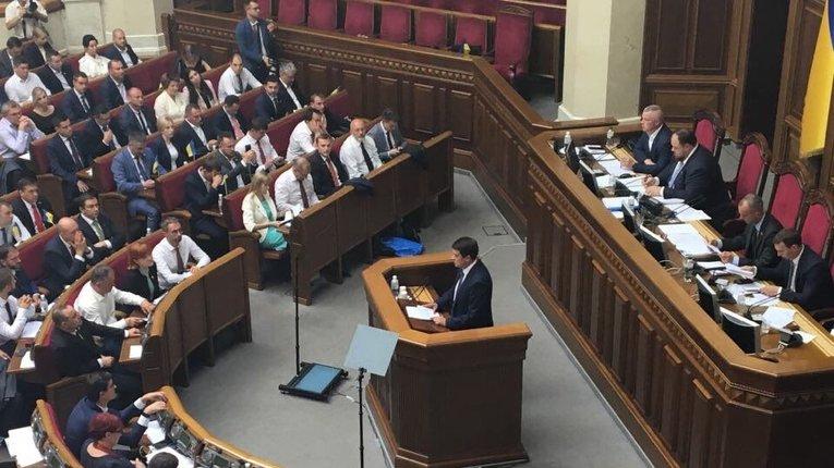Рада проголосувала за законопроєкт, яким від НАБУ рятуватимуть наближених до президента чиновників