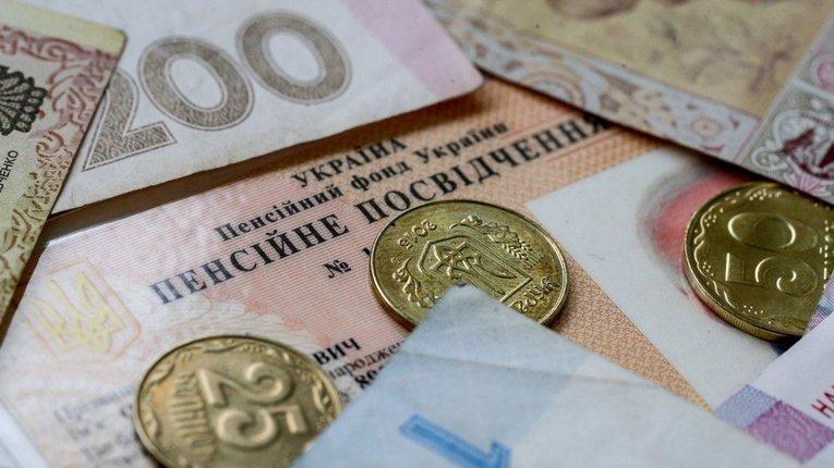 Судді отримують довічне грошове утримання, що в 20 разів перевищує пенсії більшості українців