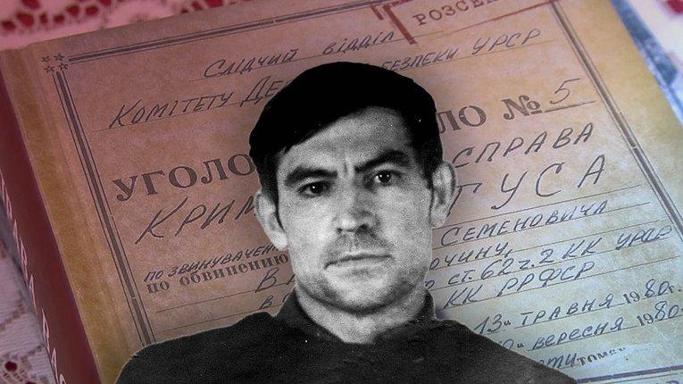 Вахтанг Кіпіані: книгу про Стуса можуть остаточно заборонити