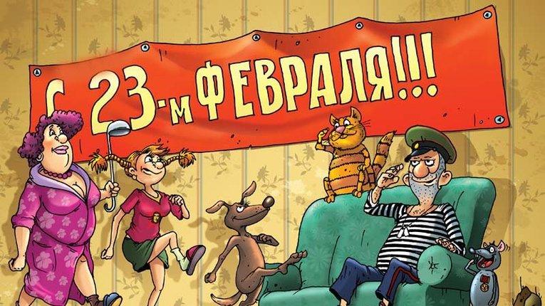 23 лютого: Історія однієї брехні видуманої Сталіним