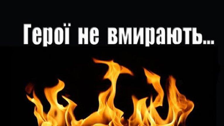 На Донбасі загинув український військовий, ще один - отримав поранення