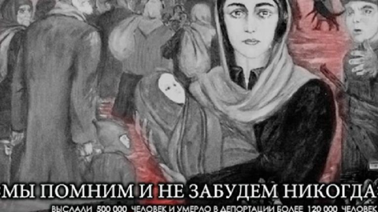 «Захисники вітчизни»: 23 лютого 1944 року НКВС живцем спалили сотні інгушів