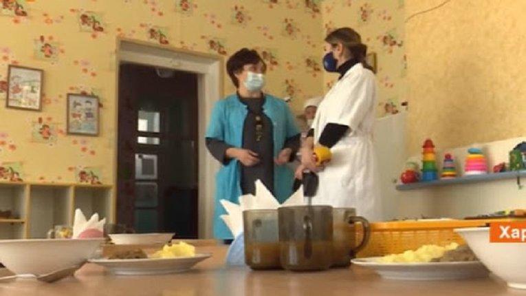 На Харківщини у дитячих садочках закінчився хліб, а замість супу – баланда