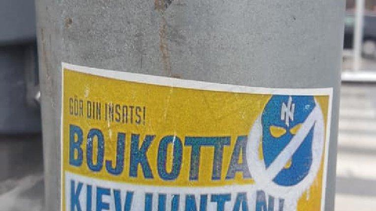 У Швеції активізувалися борці з «Київською хунтою»