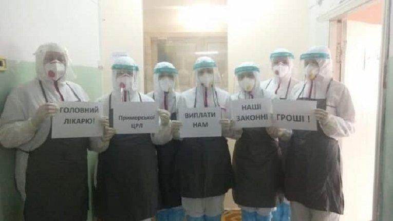 Без доплат і вихідних: на Приазов'ї збунтувалися лікарі-інфекціоністи