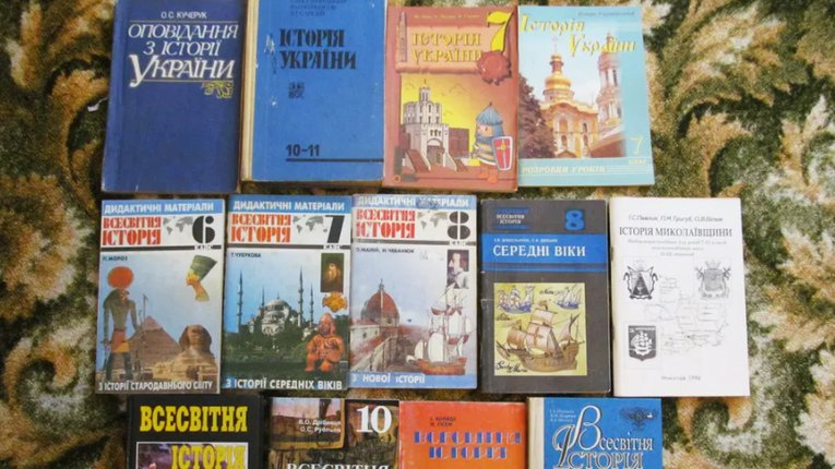 Шкільна програма з історії досі насаджує українцям меншовартість, — доктор наук Тарас Чухліб