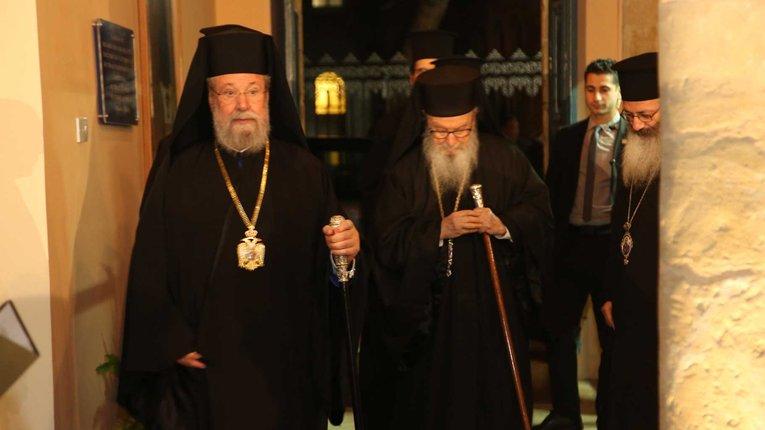 Євробачення-2021 пропагує дияволопоклонство, — Кіпрська Православна Церква