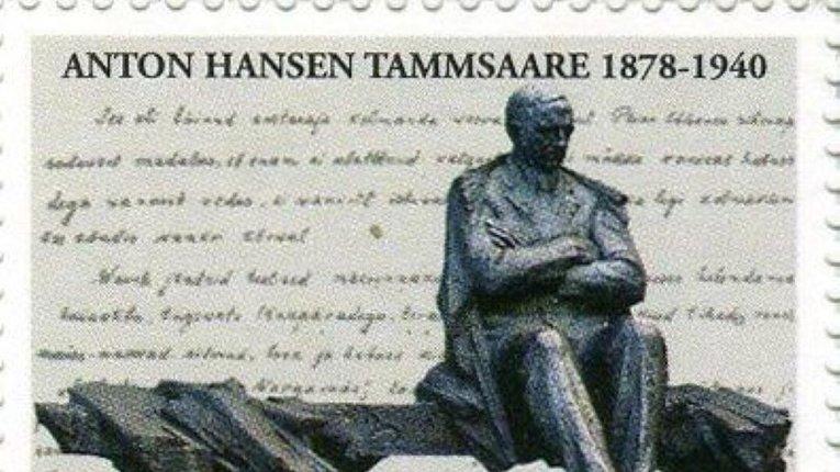 МЗС РФ привласнило класика естонської літератури