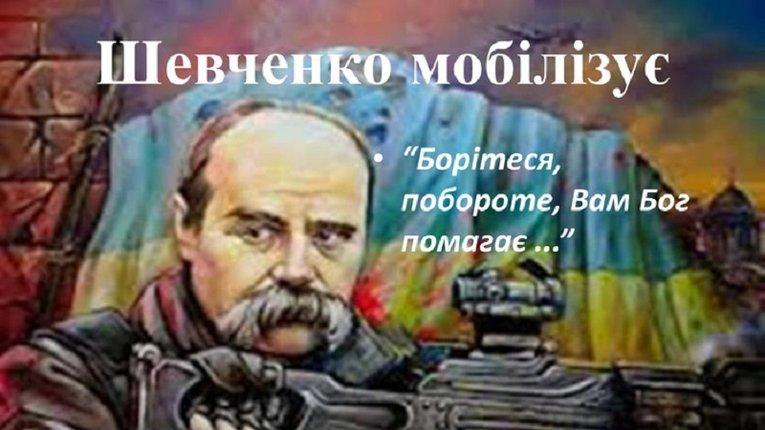 Українці вшановують великого Кобзаря Тараса Шевченка