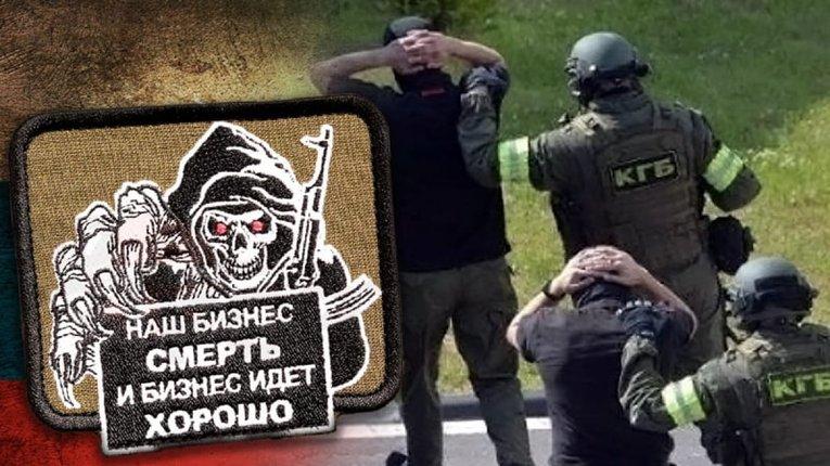 Арестовичу і Єрмаку приготуватися: розслідувачі «Bellingcat» уже в Україні