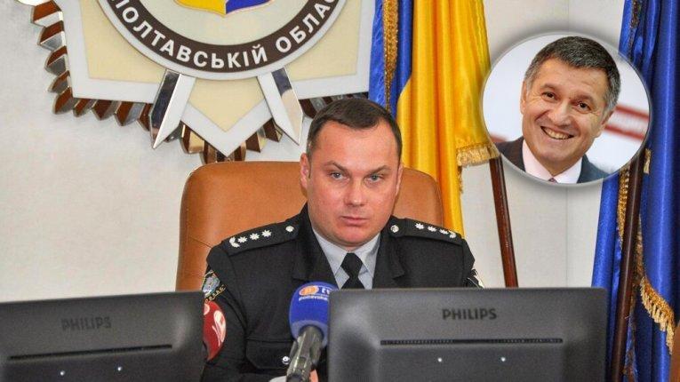 """ТОВ """"Полтавське ГУ НП"""" відкрило вакансії для слідчих суддів."""