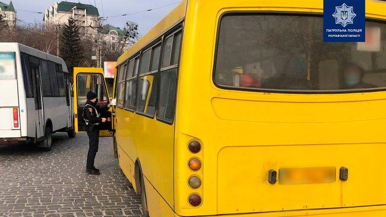 У Полтаві оштрафували водія маршрутки за 40 пасажирів у салоні