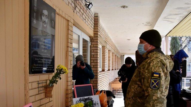 В Краматорську вшанували пам'ять загиблого українського добровольця Андрія Сірченка
