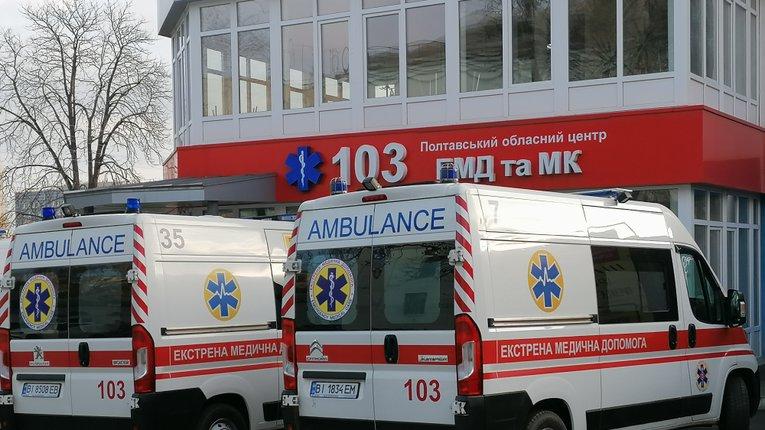 9 мобільних бригад вакцинують медиків і вчителів на Полтавщині