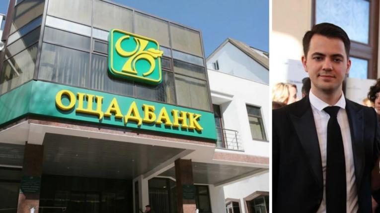 «Ощадбанк» – приватний гаманець Зеленського?