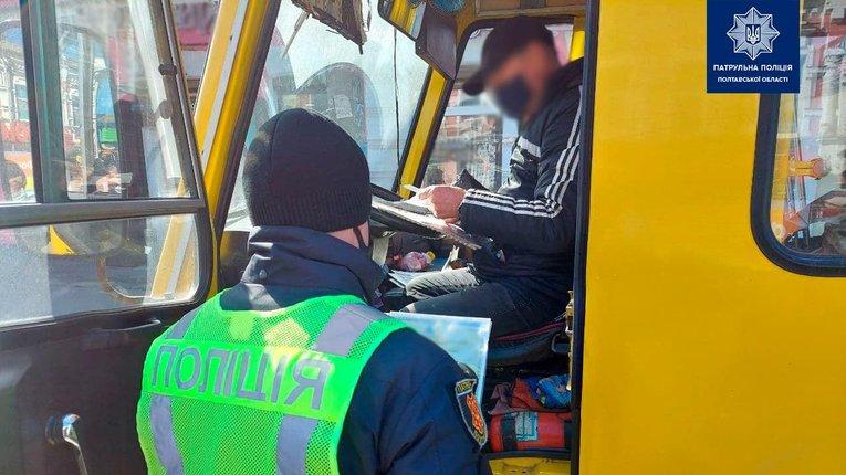 Суд звільнив чотирьох водіїв маршруток від штрафів у 17 тис грн за порушення карантину