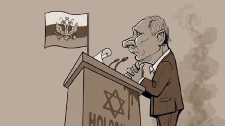 """Професора з Пітера судитимуть за те, що він не вірить в єврейський """"Холокост"""""""