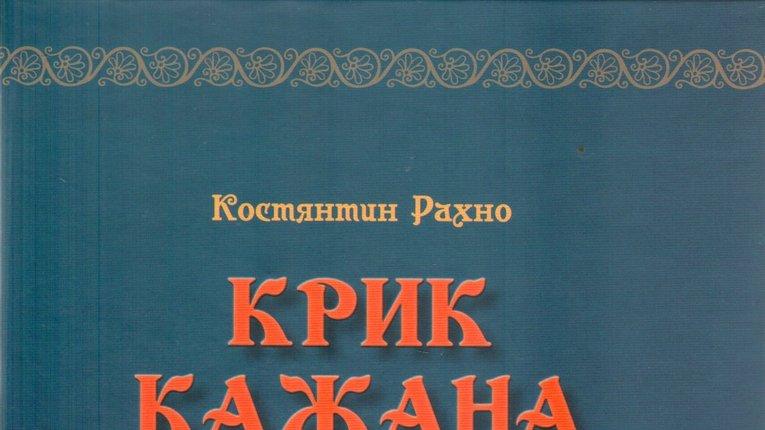 Гончарство закорінене в національному коді українців, – з книги полтавського керамолога