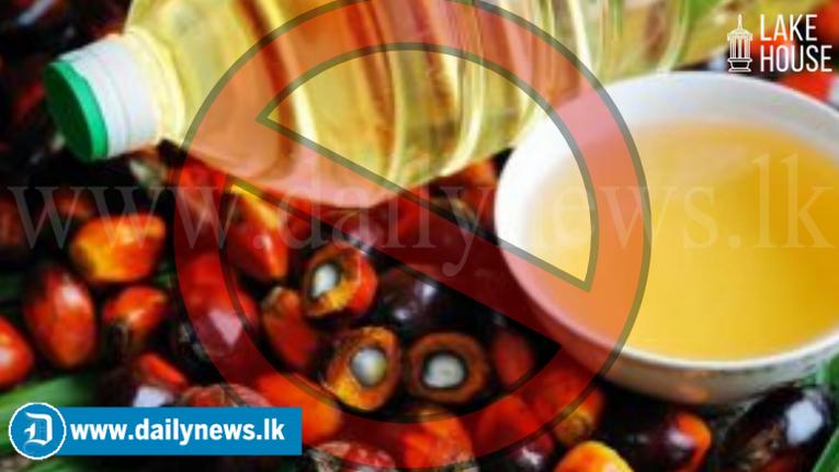 Шрі-Ланка повністю відмовилася від пальмової олії
