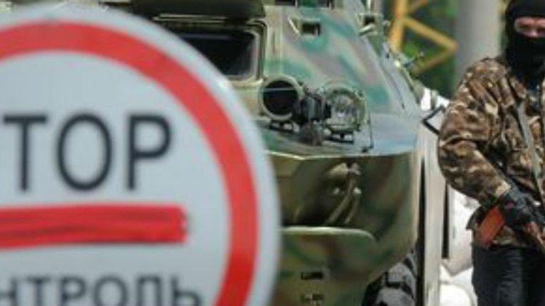 Терориста з Полтави заочно засудили на 10 років