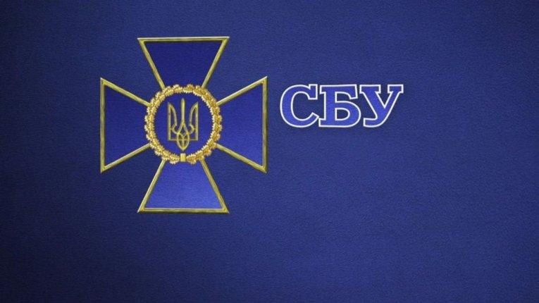 СБУ розслідує створення у Хмельницькому фейкової «міської ради»