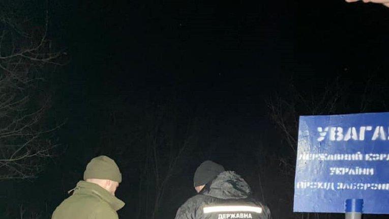 "Прикордонники зловили ""туриста"" з набоями, гранатою та наркотиками"