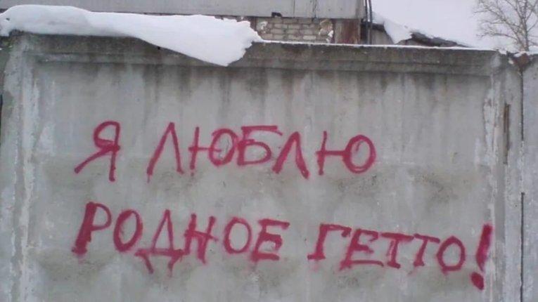 Аваков, Мендель і їх посібники намагаються загнати українців в культурне гетто