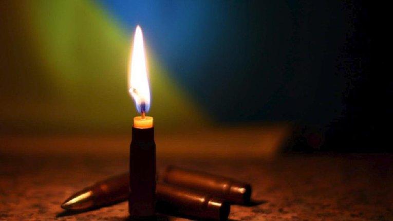 Знову втрати: Сьогодні на Донбасі загинув 24-річний український захисник