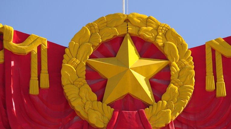 Уряд Китаю запустив гарячу лінію, куди можна буде «стукати» на всіх критиків компартії