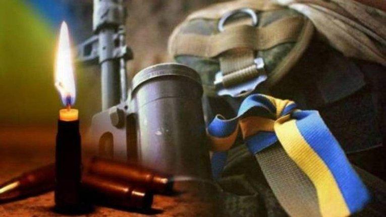 На Донбасі загинув один український військовий, ще двоє – отримали поранення