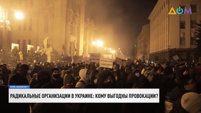 Держтелеканал «Дом» застосовує темники кремлівських пропагандистів