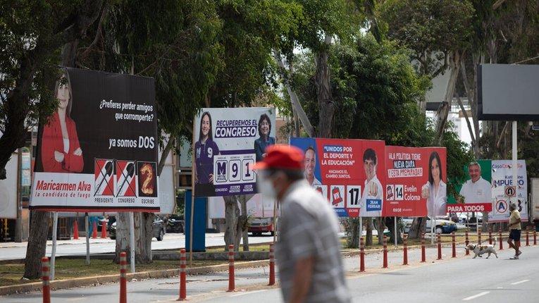 Громадяни Перу вп'яте обирають президента за останні 5 років