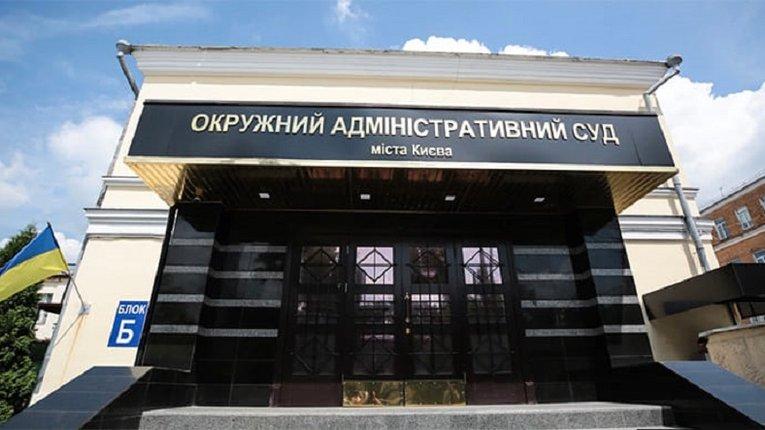 Шило на мило: Зеленський замість окружного суду Києва пропонує створити Київський окружний суд