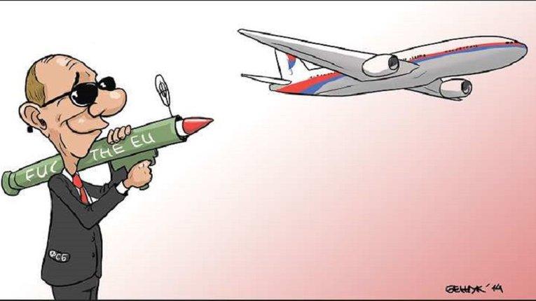 Росія залишається одним з основних джерел загроз для Сполучених Штатів і світу – звіт розвідки США