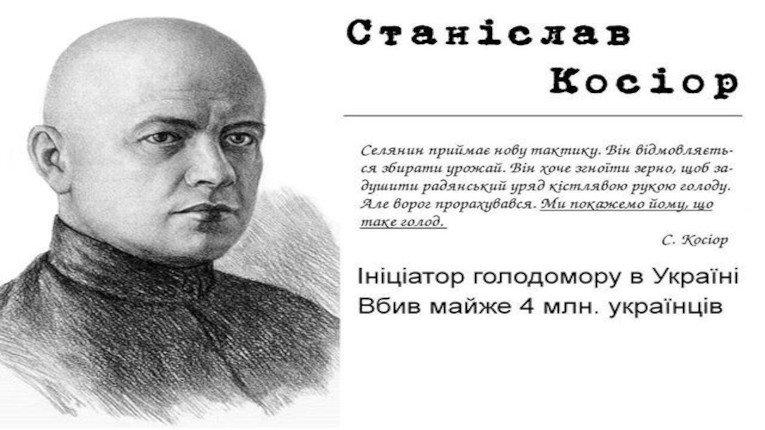Кат України