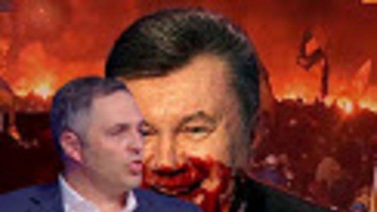 Портнов збрехав, що Апеляційний суд вимагає від Міносвіти переглянути в підручниках історію Майдану