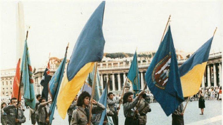 У МЗС України привітали Спілку української молоді в діаспорі з 75-ю річницею діяльності