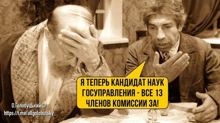 Ілля Кива захистив дисертацію
