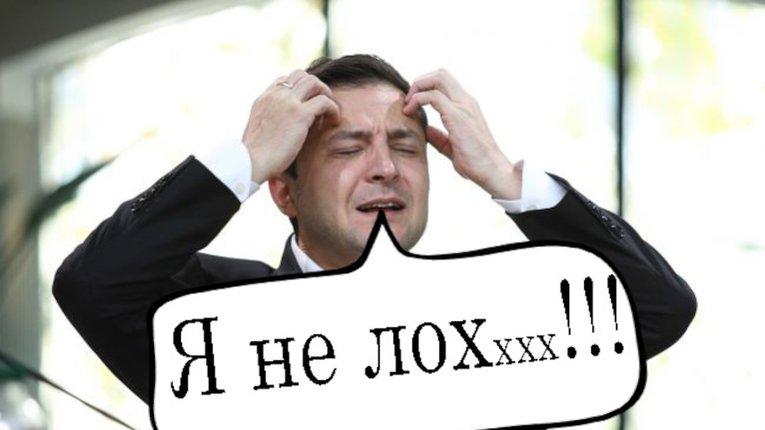 Зеленський закликає українців сидіти вдома на Великдень, а сам їде у Карпати