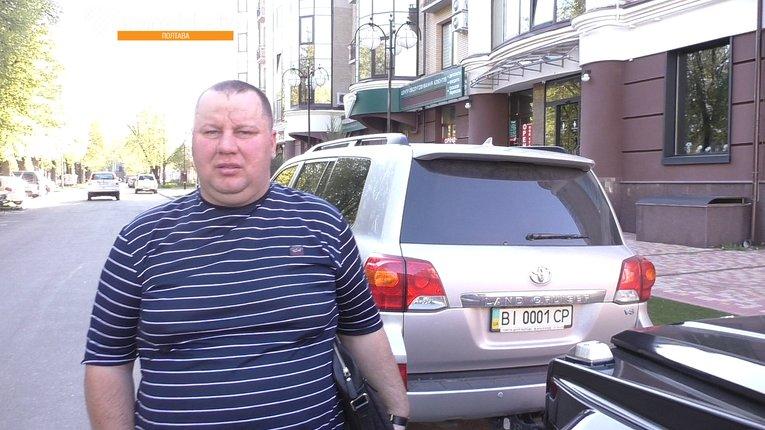 Олександр Павлюченко