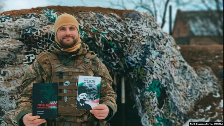 Дмитро Савченко, видавець книг з висловлюваннями лідерів Ічкерії українською мовою