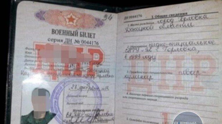 Україна відпускає терористів під заставу ?