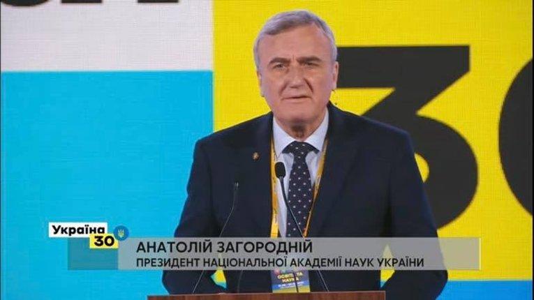 Керівництво НАН України підтримує створення Президентського університету