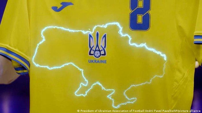 Нова форма збірної України з футболу