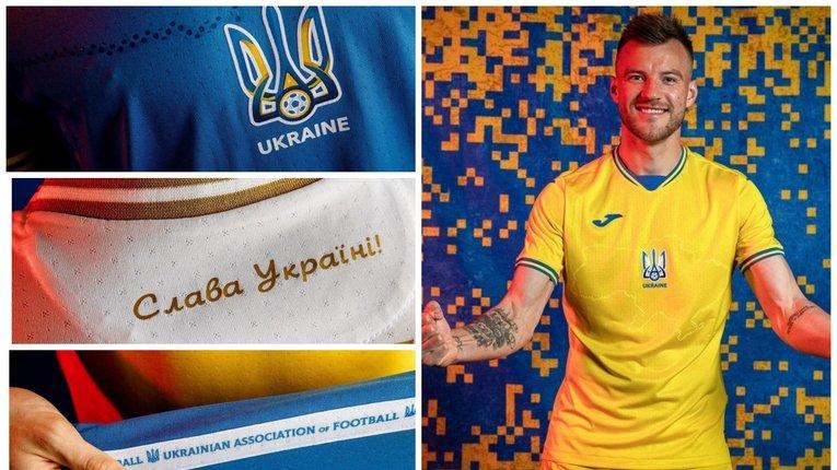 Дотепний футбольний флешмоб: Українці передають вітання Путіну і його посіпакам на сторінці МЗС РФ
