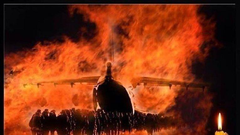 Рівно сім років тому проросійські терористи збили Іл-76 неподалік Луганська, українці пам'ятають