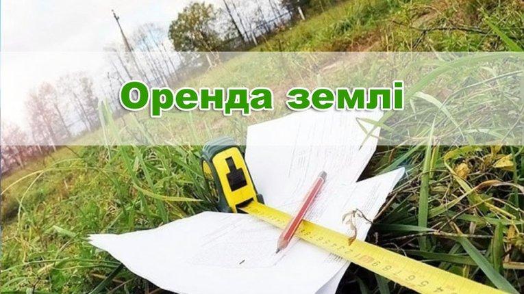 Ціни як в ЄС: українська земля дорожча, ніж вважали експерти