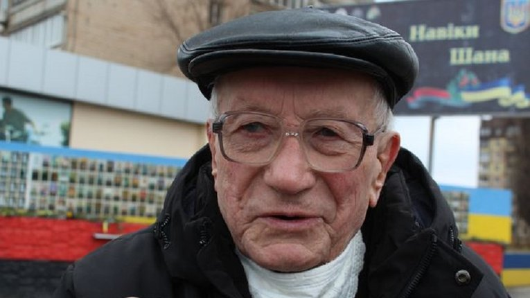 Йосип Гевчук