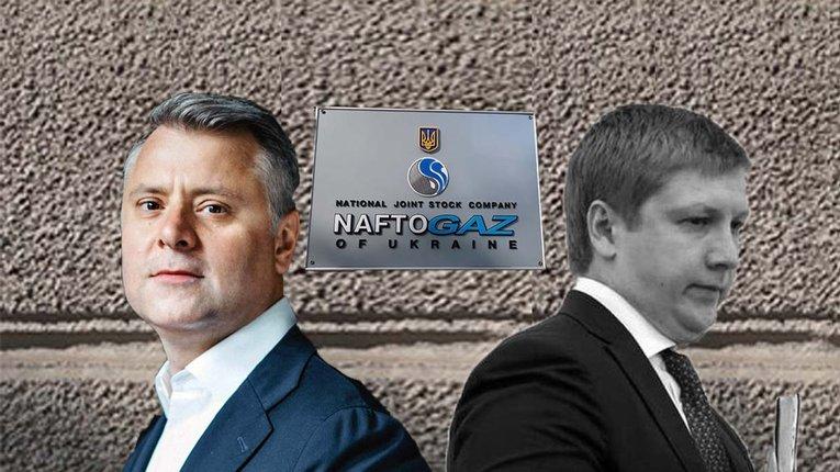 Юрий Витренко и Андрей Коболев Фото: