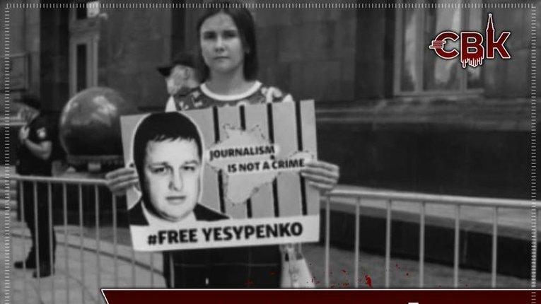 Зеленський забув про в'язнів Кремля